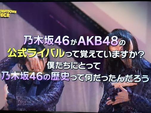 乃木坂46がAKB48の公式ライバルって覚えていますか?
