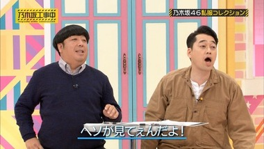 【乃木坂46】井上小百合さんのおへそ!
