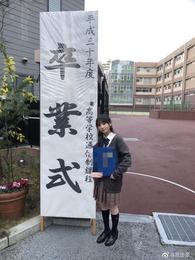 【乃木坂46】久保ちゃん卒業おめでとう!与田ちゃんのこれは卒園式ですか?
