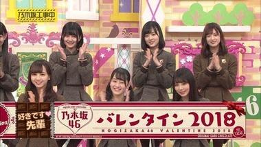 【乃木坂46】バレンタイン企画が楽しみ!!