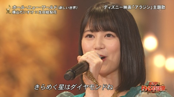 【乃木坂46】FNS歌謡祭、Twitterで「いくちゃん」が絶賛される!!