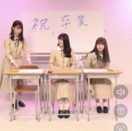 【乃木坂46】新制服が可愛い!
