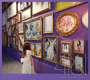 【乃木坂46】4thアルバム収録曲「ぼっち党」予想の斜め上行き過ぎてたwwwww