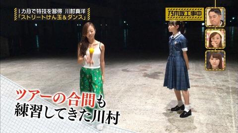 【乃木坂46】この伊藤万理華、立ってるだけなのに可愛い!!