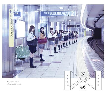 【乃木坂46】アルバム「透明な色」ジャケットのType-Bメンが全員卒業・・・。