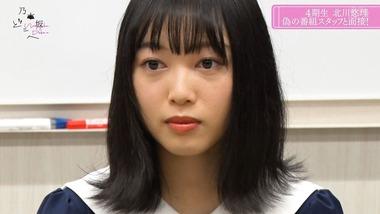 アレ?北川悠理ちゃんてよく見たら白石まいやんにそっくりじゃね?