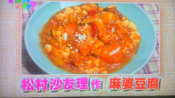 久しぶりに「乃木どこ」の松村沙友理が麻婆豆腐作ってる回見てたんだが