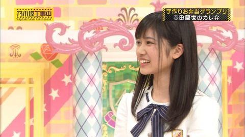 【乃木坂46】また寺田蘭世が乃木坂工事中でホームラン打った!!!