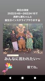 西野七瀬、伊藤かりん 25(月)23:45~Instagramライブ!
