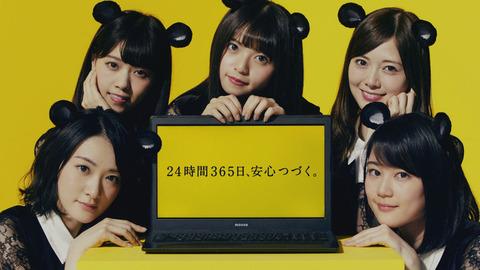 一般人「乃木坂46の曲といえばマウスマウス」