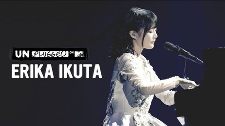 【乃木坂46】生田絵梨花ソロコンサートで歌ってほしい曲を挙げていくだけのスレ