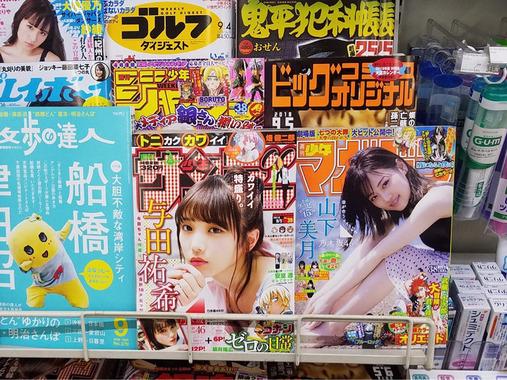 【乃木坂46】コンビニ行ったら3期ツートップの表紙雑誌が仲良く並んでた