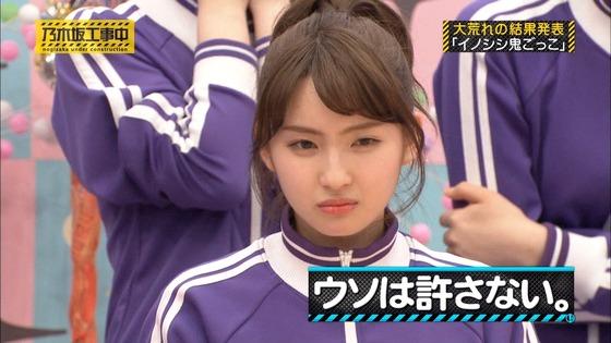 【さゆ】ウソは絶対に許さない井上小百合さんの怒りの表情がこちら!【正義】