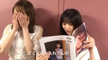 【動画】秋元真夏の写真集を見た齋藤飛鳥「どこに手ぇ入れてんの!」