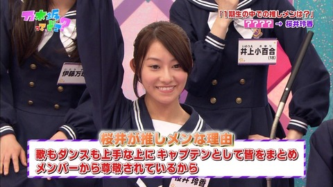 真夏の全国ツアーを通して思ったこと。キャプテン桜井玲香はファンとメンバーから愛されすぎ