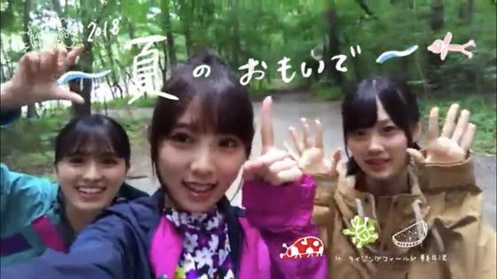マウス動画の山下美月ちゃん、与田祐希ちゃん、大園桃子ちゃん超絶可愛くなかった?