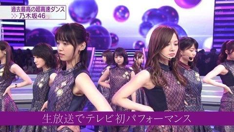 歌番組や外番組で乃木坂46が出てると恥ずかしくてチャンネル変えちゃうんだけど・・・。