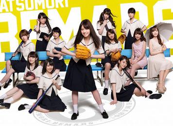 【乃木坂46】初森べマーズ見てるんだけど、若月佑美さんって演技上手過ぎない?