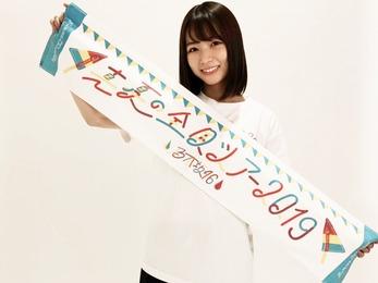 【乃木坂46】きいちゃんが持ってるこのタオル、黄色が見にくいから「乃木坂」って読めない・・・。