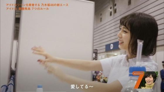 【乃木坂46】好きって言って→飛鳥「やだw」、与田「愛してる~」この差www