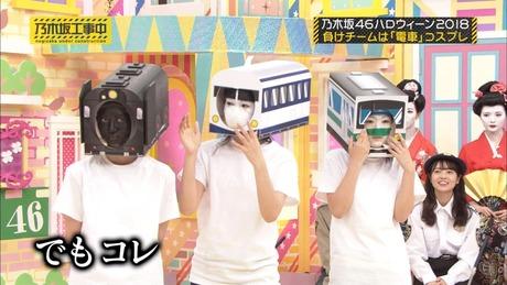 乃木坂46メンバーは新幹線移動はグリーン車乗ってるのか?