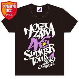 【乃木坂46】ライブTシャツ着たままで観光したら浮く?【真夏の全国ツアー2019】