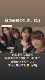 【乃木坂46】絢音ちゃんが純奈の目の前でメスの顔に!
