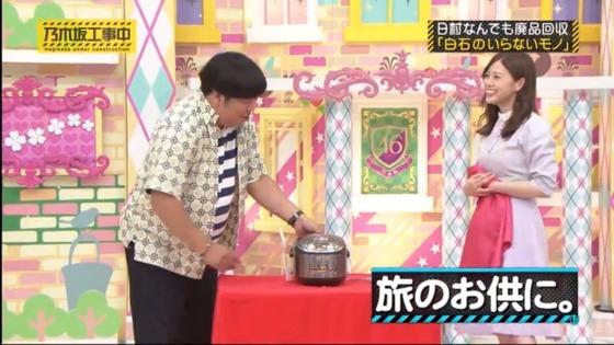 白石麻衣さん、5年の中古炊飯器を日村にプレゼント!