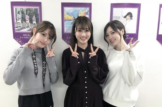 坂道グループのビジュアルトップ3集結!!