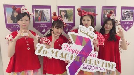 松村沙友理さん「さゆりんご軍団の単独ライブをやりたい」