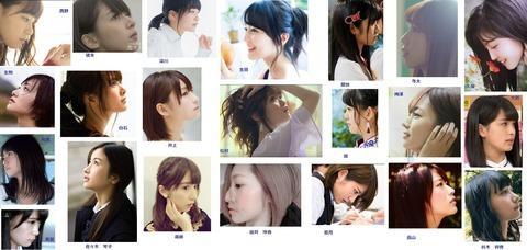 乃木坂46で一番の横顔美人は誰?(画像あり)