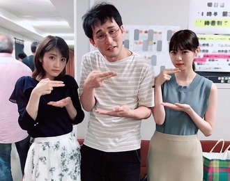 西野七瀬まる、Instagramコメント返信で流暢な中国語を披露!