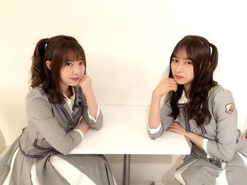 【乃木坂46】渡辺みり愛、鈴木絢音が激カワ化!