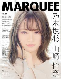 祝!山崎怜奈さん、初の雑誌の単独表紙を飾る!!