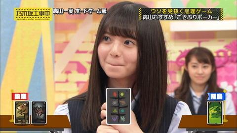 【乃木坂46】乃木中見てて思うけど、齋藤飛鳥って設楽さんのこと好きそうだよな?