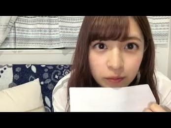 最新の吉田綾乃クリスティーさん、めちゃくちゃ可愛い!