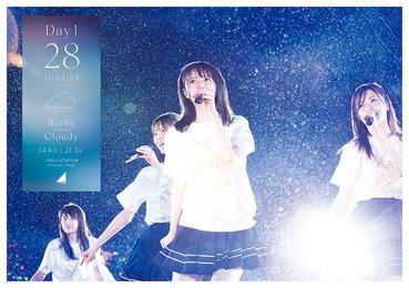 【乃木坂46】雨の神宮ライブを体験したい!!