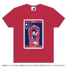【乃木坂46】8月度の生誕記念Tシャツは中田花奈の優勝でいいよな?