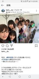 【元乃木坂46】やっぱり有能なかりんちゃん!