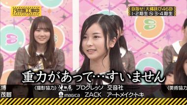 最新の佐々木琴子さんの美の暴力が限界突破している!