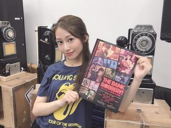 乃木坂46の公式Twitter、なぜか桜井玲香の写真を投稿