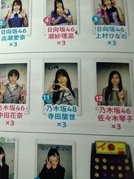乃木坂48…?