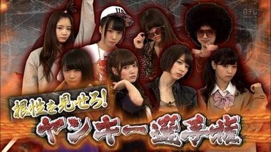 乃木坂歴代メンバーが同い年のクラスメイトだとして番を張りそうなメンバー