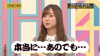 【乃木坂46】設楽さんのフリにテンパる梅澤美波ちゃんが可愛すぎる件