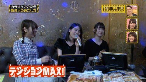 もしも「乃木坂工事中」でカラオケ対決があったらメンバーに何を歌ってほしい?