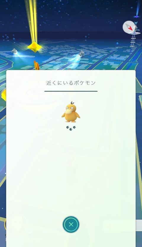 S__4243470