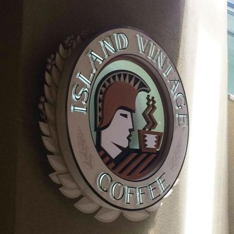 ビンテージアイランドコーヒー