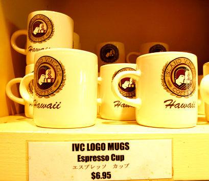 アイランドヴィンテージコーヒー お土産