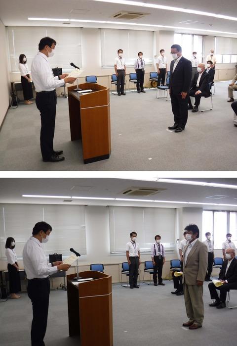 鎌田副社長と青柳次長