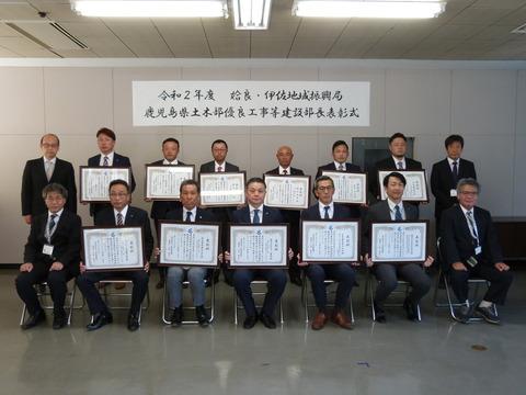 上段右から三番目 冨永さん